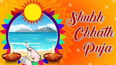 Chhath Puja 2018 Best WhatsApp Status, Wishes, Greetings, Messages