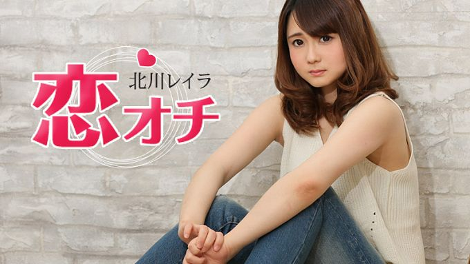 Shy College Girl Reira Kitagawa True Love Story