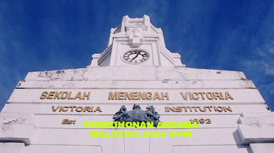 Permohonan Program Asrama Malaysia (AMal) 2019 Online