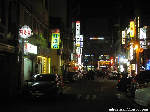 Квартал Намъёнг (Namyeong) - Сеул