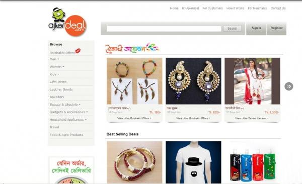 online shopping site bangladesh