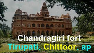 Chandragiri fort Tirupati history