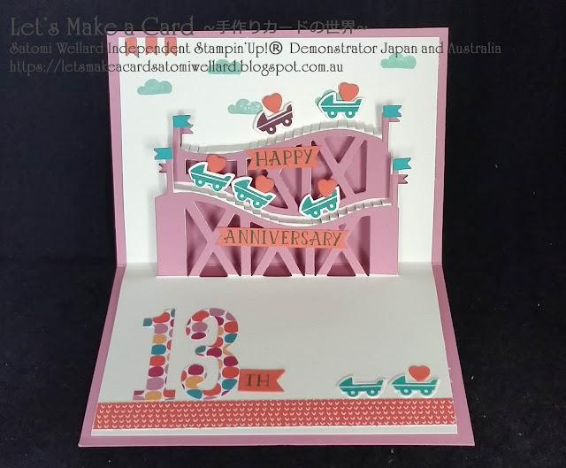 Let the Good Times Roll Wedding Anniversary Card Satomi Wellard-Independent Stampin'Up! Demonstrator in Japan and Australia, #su, #stampinup, #cardmaking, #papercrafting, #rubberstamping, #stampinuponlineorder, #craftonlinestore, #papercrafting, #handmadegreetingcard, #rollercoaster #letthegoodtimesroll #weddinganniversarycard #3dcard #popupcard #スタンピン #スタンピンアップ #スタンピンアップ公認デモンストレーター #ウェラード里美 #手作りカード #スタンプ #カードメーキング #ペーパークラフト #スクラップブッキング #ハンドメイド #オンラインクラス #スタンピンアップオンラインオーダー #スタンピンアップオンラインショップ #動画 #レットザグッドタイムスロール #ウェディングアニバーサリー #ジェットコースター #ポップアップカード #立体カード