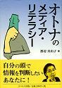 http://books.rakuten.co.jp/rb/4774334/