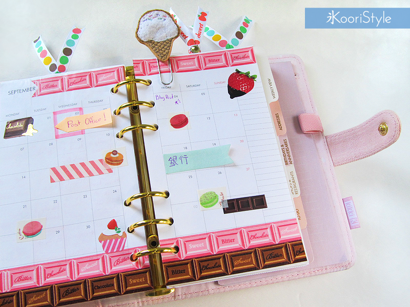 Koori KooriStyle Kawaii Cute Planner Stationery Goods Goodies Agenda Journal Washi Deco Tape Sticky Note Kikki Filofax Notes Stickers Plan With Me Planning Blog Decoration Deco