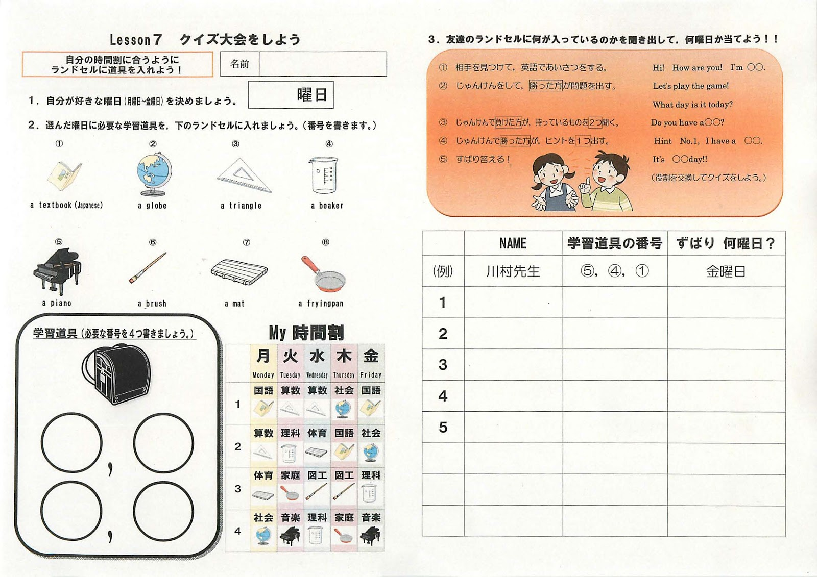 Jimbo S English Teaching In Japan Blog Doing A Task At An