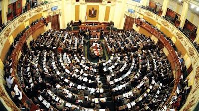 البرلمان, قرار منع تداول الدواجن الحية,