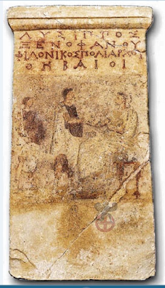 Επιτύμβιες στήλες ,περιήγηση στον κόσμο των νεκρών στην ελληνική αρχαιότητα .