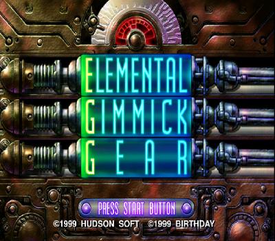 Elemental Gimmick Gear - Título