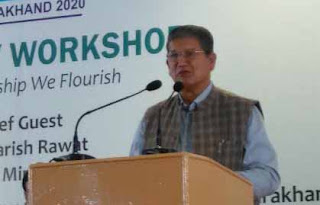 harish-rawat, Uttarakhand Chief Minister Harish Rawat, The Hans Foundation, Memorandum of Understanding