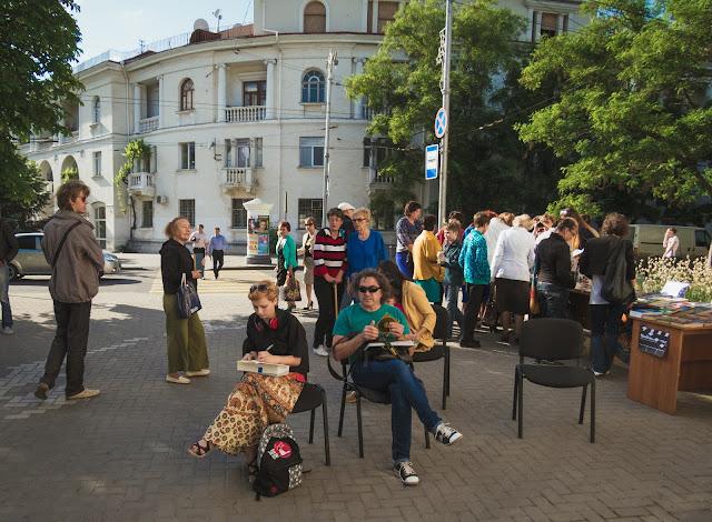 день библиотек в севастополе