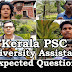 Kerala PSC Model Questions for University Assistant - 79