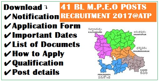 41 MPEO (Multi Purpose Extension Officers/M.P.E.O) Posts Recruitment Notification 2017 In Anantapuramu (Anantapur) District