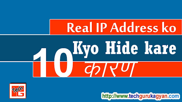real-ip-address-hide