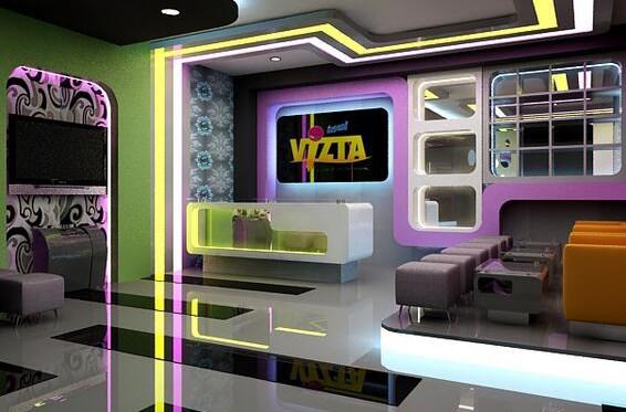 Harga Room Inul Vizta Solo Square Surakarta