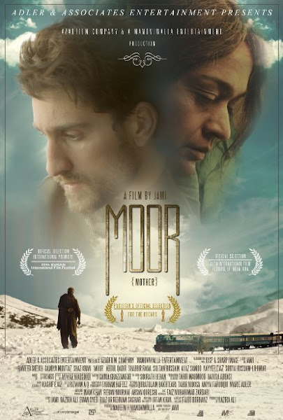Poster Of Moor 2015 480p Urdu HDRip Full Movie Download