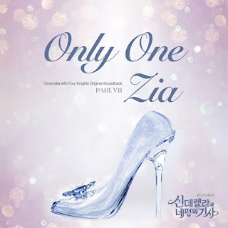 Zia (지아) – Only One
