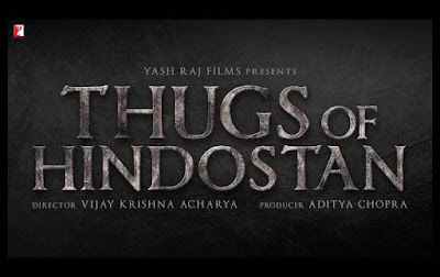 thugs-of-hindostan-logo-reminds-of-got