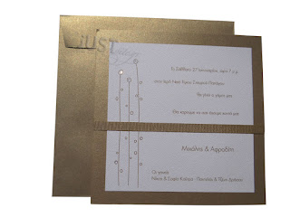 wedding invitations contemporary style