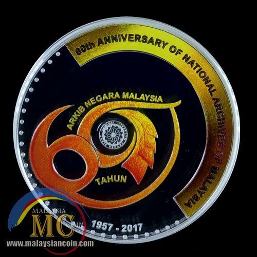 60 Tahun Arkib Negara
