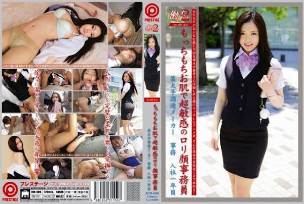 [JOB-008] Working Woman 2 Vol.9 – Meisa Aoi_หนังโป๊เต็มแผ่น