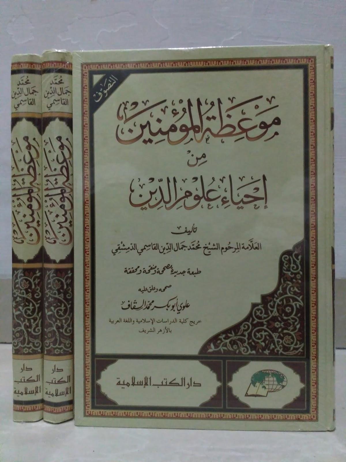 Terjemah Kitab Maroqil Ubudiyah Pdf