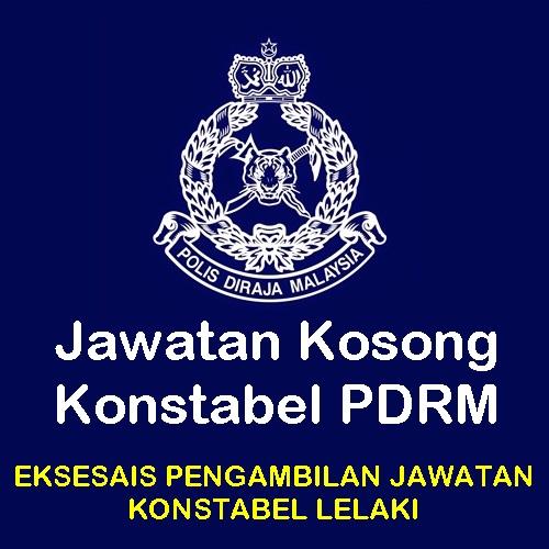 jawatan kosong polis konstabel lelaki pdrm 2016, jawatan kosong konstabel lelaki polis diraja malaysia terkini, eksesais pengambilan jawatan konstabel lelaki, temuduga jawatan konstabel pdrm