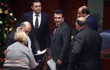Τέλος εμπλοκής στα Σκόπια  Βρήκε ο Ζάεφ τα 80 «Ναι» – Αναμένονται εξελίξεις 79607792cf8