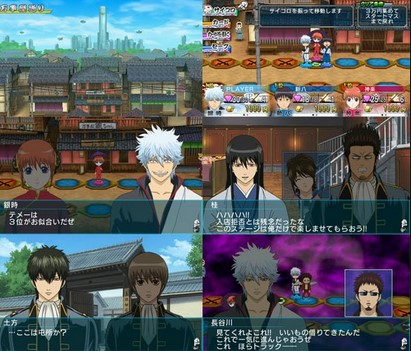 Download Gintama no Sugoroku ISO (Japan) PPSSPP
