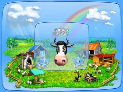 瘋狂農場(Farm Frenzy),精緻可愛的卡通農場經營遊戲!