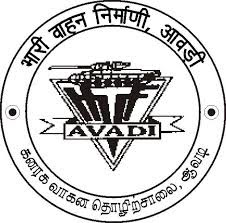 HVF Avadi Exam Result 2016