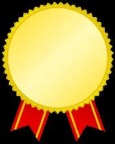 金メダルのイラスト1リボン付き