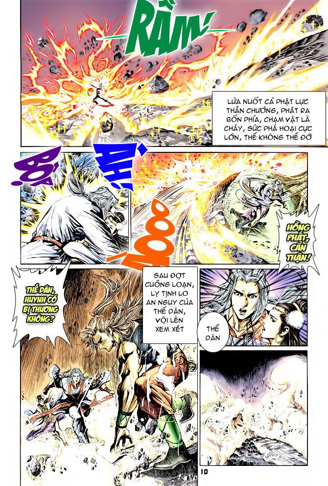 Đại Đường Uy Long chapter 44 trang 10