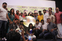 Thiruppathi Samy Kudumbam Tamil Movie Audio Launch Stills  0030.jpg