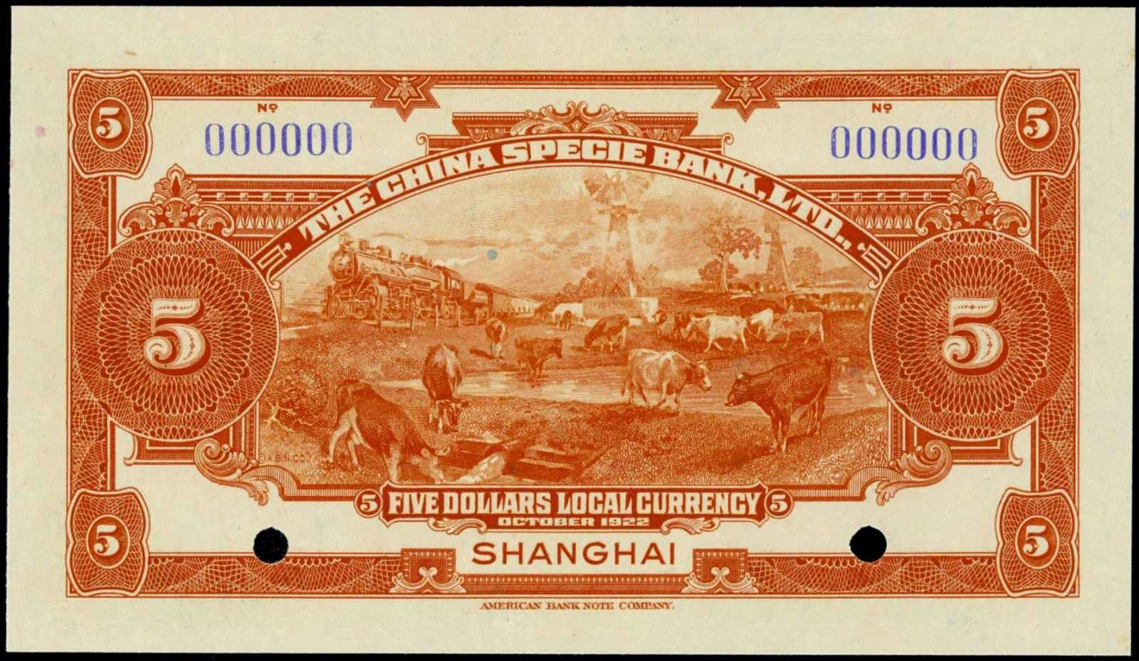 China Banknotes 5 Dollars Specie Bank
