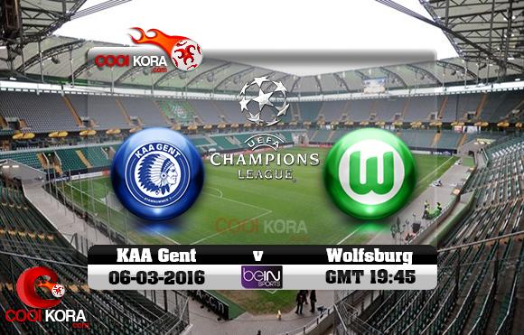 مشاهدة مباراة فولفسبورج وجينت اليوم 8-3-2016 في دوري أبطال أوروبا