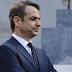 Η πρώτη αντίδραση της ΝΔ για την συμφωνία Τσίπρα – Ζάεφ