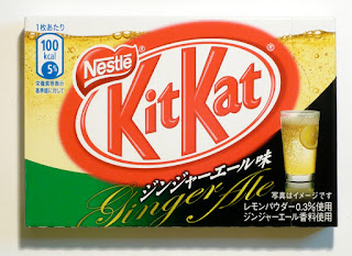 Japanese Ginger Ale Kit Kat