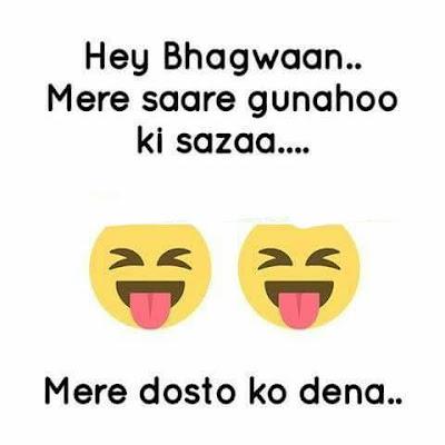 Whatsapp Status Funny Short | Short Funny Status