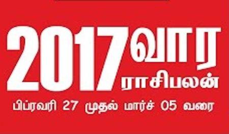Vaara Rasi Palan (27 Feb 2017 to 05 march 2017)
