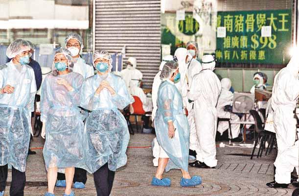 取之有道: CIBSE再提香港SARS?