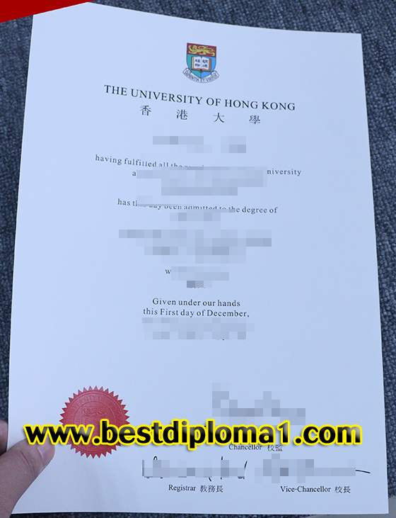 HK diploma