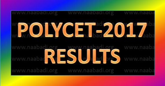 TS POLYCET-2017 Results to be announced on 5th May, 2017