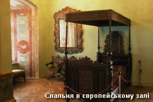 Спальня в європейській кімнаті замку