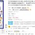 40音獨創口訣+隨身單字卡和40音海報讓你不再煩惱記不起來韓文40音