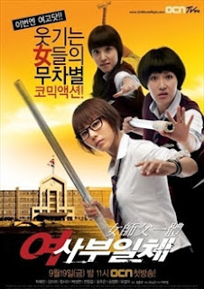 Phim Đại Tỷ Đi Học-The Big Sisters (2008) [Full HD-VietSub]