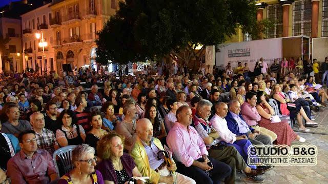 Προπώληση εισιτηρίων για το 26ο Φεστιβάλ Ναυπλίου