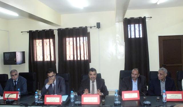 السيد عبد الله بوعرفه يشرف على تنصيب مسؤولين بالمركز الجهوي لمهن التربية والتكوين كلميم واد نون