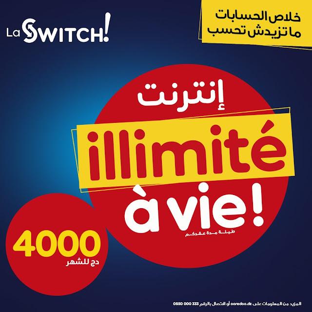 أوريدو تعلن عن عرضها الخرافي La Switch 4000 بانترنت مجاني مدى الحياة !!