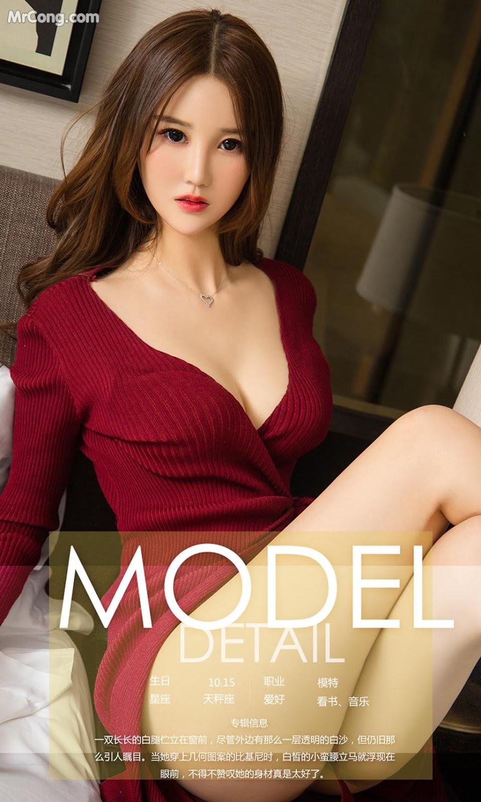 UGIRLS – Ai You Wu App No.990: Người mẫu Xu Xin (徐鑫) (40 ảnh)